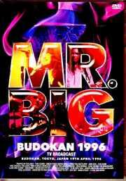 Mr. Big ミスター・ビッグ/Tokyo,Japan 4.19.1996
