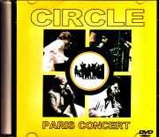 Circle Chick Corea,Anthony Braxton サークル チック・コリア/France 1971 Full Color Edition