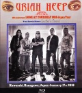 Uriah Heep ユーライア・ヒープ/Kanagawa,Japan 1.17.2016 Blu-Ray Version