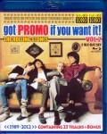 Rolling Stones ローリング・ストーンズ/Rare Prpmo 1989-2012 Blu-Ray Version