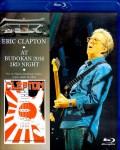Eric Clapton エリック・クラプトン/Tokyo,Japan 4.16.2016 Blu-Ray Version