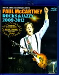 Paul McCartney ポール・マッカートニー/Live Compile 2009-2012 Blu-Ray Version