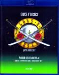 Guns N' Roses ガンズ・アンド・ローゼス/Hyogo,Japan 2017 Blu-Ray & DVD