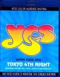 Yes イエス/Tokyo,Japan 11.29.2016 DVD & Blu-Ray