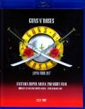 Guns N' Roses ガンズ・アンド・ローゼス/Saitama,Japan 1.29.2017 BRD & DVD