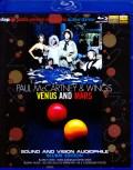 Paul McCartney,Wings ポール・マッカートニー ウイングス/Venus and Mars S & V Audiophile Blu-Ray Ver.