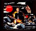 Paul McCartney ポール・マッカートニー/Tokyo,Japan 11.5.2018 S & V Blu-Ray Ver.