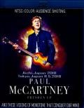 Paul McCartney ポール・マッカートニー/Aichi & Tokyo,Japan 11.5. 2018 Blu-Ray Ver.