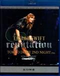 Taylor Swift,Charli XCX テイラー・スウィフト チャーリー・XCX/Tokyo,Japan 11.21.2018 Blu-Ray Ver.