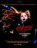 Janet Jackson ジャネット・ジャクソン/Tokyo,Japan 2.10.2019 Audio IEM Matrix Blu-Ray & DVD Ver.