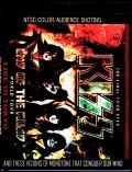 Kiss キッス/Tokyo,Japan 2019 Sound IEM Matrix Blu-Ray Ver.