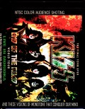 Kiss キッス/Iwate,Japan 2019 Sound IEM Matrix Blu-Ray Ver.