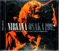Nirvana ニルヴァーナ/Osaka,Japan 1992