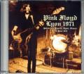 Pink Floyd ピンク・フロイド/France 1971