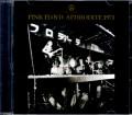 Pink Floyd ピンク・フロイド/Kanagawa,Japan 1971 Original LP Version