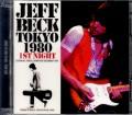 Jeff Beck ジェフ・ベック/Tokyo,Japan 1980