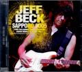 Jeff Beck ジェフ・ベック/Hokkaido,Japan 2005 (