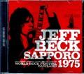 Jeff Beck ジェフ・ベック/Hokkaido,Japan 1975
