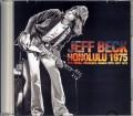 Jeff Beck ジェフ・ベック/Hawaii,USA 1975