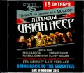 Uriah Heep ユーライア・ヒープ/Russia 2015