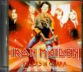 Iron Maiden アイアン・メイデン/Osaka,Japan 1981