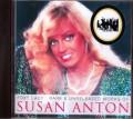 Suzan Anton スーザン・アントン/Rare Unreleased Works