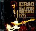 Eric Clapton エリック・クラプトン/Shizuoka,Japan 1975
