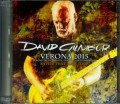 David Gilmour デヴィッド・ギルモア/Italy 2015