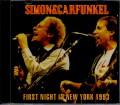 Simon & Garfunkel サイモン・アンド・ガーファンクル/New York,USA 1993