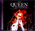 Queen クィーン/UK 1982 Audience Recording