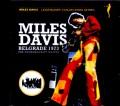 Miles Davis マイルス・デイビス/Serbia 1973 Pre-FM Broadcaste Master