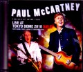 Paul McCartney ポール・マッカートニー/Tokyo,Japan 11.1.2018 Another Seat Ver.