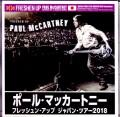 Paul McCartney ポール・マッカートニー/Aichi,Japan 2018 & SC Omnidirectional Mic Ver.