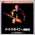 Paul McCartney ポール・マッカートニー/Tokyo,Japan 11.5.2018 & SC Omnidirectional Mic Ver.