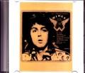 Paul McCartney,Wings ポール・マッカートニー ウイングス/CA,USA 1976 Original LP Ver.