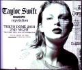 Taylor Swift,Charlie XCX テイラー・スウィフト チャーリー・XCX/Tokyo,Japan 10.21.2018