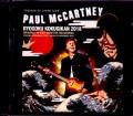 Paul McCartney ポール・マッカートニー/Tokyo,Japan 11.5.2018 IEM Rec Ver