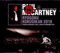 Paul McCartney ポール・マッカートニー/Tokyo,Japan 11.5.2018 MK4 Recording Ver