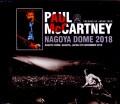 Paul McCartney ポール・マッカートニー/Aichi,Japan 2018 MK4 Recording Ver