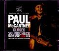 Paul McCartney ポール・マッカートニー/Tokyo,Japan 10.30.2018 Soundcheck IEM Rec Ver