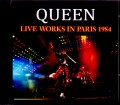 Queen クィーン/France 1984