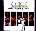 Genesis ジェネシス/London,UK 4.14.1975  Master Tapes