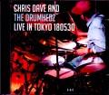 Chris Dave and the Drumhedz クリス・デイヴ/Tokyo,Japan 2018