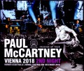 Paul McCartney ポール・マッカートニー/Austria 12.6.2018