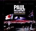 Paul McCartney ポール・マッカートニー/Aichi,Japan 2018 IEM Rec. Ver.