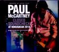 Paul McCartney ポール・マッカートニー/Tokyo,Japan 11.5.2018 Soundcheck IEM Rec. Ver.
