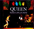 Queen クィーン/Germany 5.21.1982 1st Gen