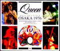 Queen クィーン/Osaka,Japan 1976  2 Shows Upgrade