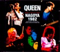 Queen クィーン/Aichi,Japan 1982 Upgrade