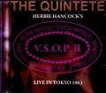 V.S.O.P.II Herbie Hancock,Wynton Marsalis ハービー・ハンコック/Tokyo,Japan 1983 Complete